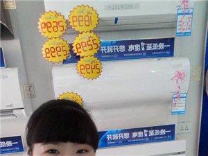 【美女秀场】陈园园