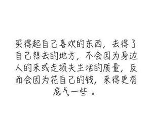 【帅男秀场】王先森