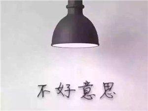 【帅男秀场】小业哥