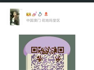 【美女秀场】薛梦乐