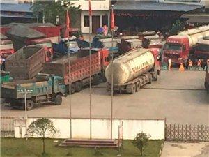 长宁红狮水泥厂大门被堵