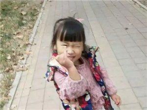 【萌宝秀场】潘彤彤