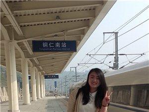 【美女秀�觥颗{�