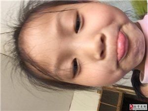 【萌宝秀场】肖雅华