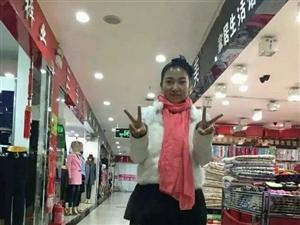 【美女秀场】李梦溪