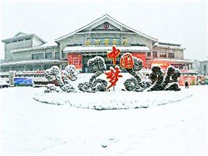 济宁第一场雪