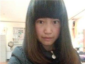 【美女秀场】赵元星