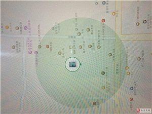 去年在郑州机场丢失和ipad,现在用查找功能提示在新密