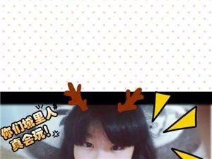 【萌宝秀场】江语婕