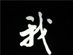 【帅男秀场】演技派