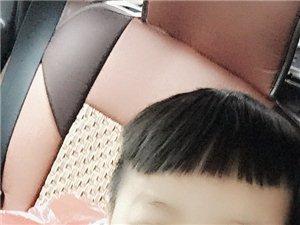 【萌宝秀场】徐振轩