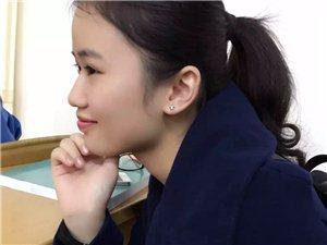 高州在线【封面秀】第453期:谭咏春