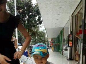 【萌宝秀场】黄培渊