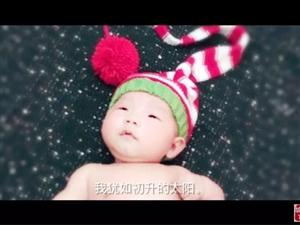 【萌宝秀场】马晓晓