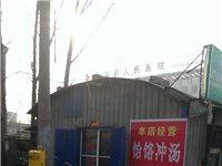 宝丰县源丰路拆迁,拆的和没拆的