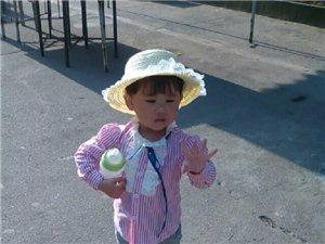 【萌宝秀场】吴静怡