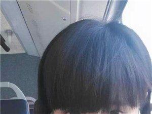【美女秀场】陈丹丹