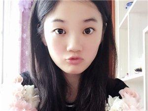 392153黄熙媛