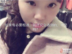 【美女相亲秀】向来缘浅,奈何情深 ——W243刘艳茹