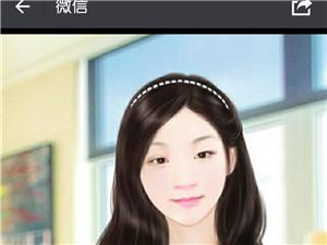 【美女秀场】富豪杯微女神大赛133号―苏金凤