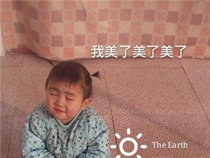 【萌��秀�觥抠Z馨��