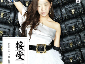 【美女秀场】招远在线微封面第三0九期:孙少华