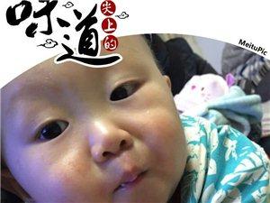 【萌宝秀场】周宇诺