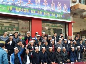 张家川青年创业联盟会,团结、发展一步一个脚印