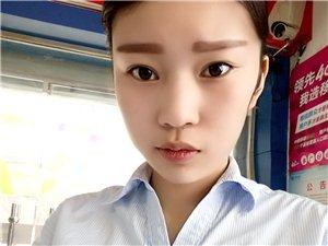 【美女秀场】张蒙蒙