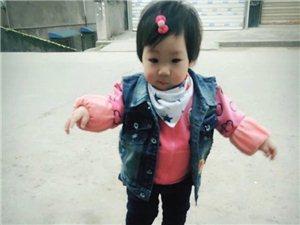 【萌宝秀场】王思语