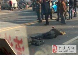 大成桥沙泉加油站前发生车祸