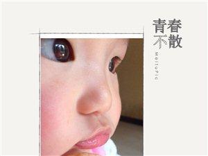 【萌��秀�觥筷�敏姝