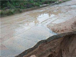 暴雨致使上砂某村道路严重坍塌