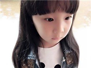 【萌宝秀场】项梓恩