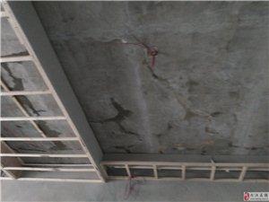 浇筑板渗水