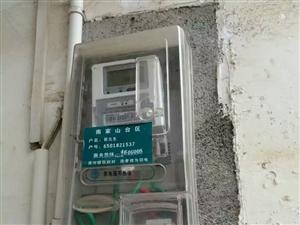 益阳白石塘一名大学生家中洗澡被电打死,只因家中电表未装漏电保护器