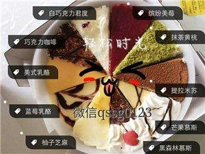 約翰丹尼雪域冷凍蛋糕