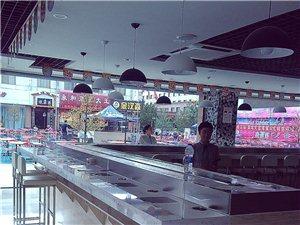 尚上捞时尚旋转小火锅7月2日盛大试营业