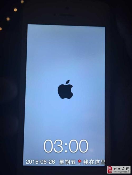 蘋果5賤賣