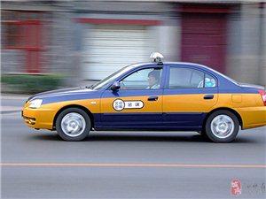 转让泗水正规出租车