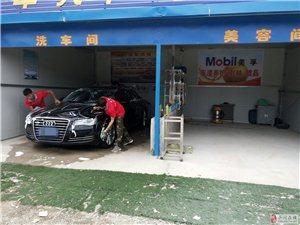7月1日至7月15日凡到店的客户一律免费洗车