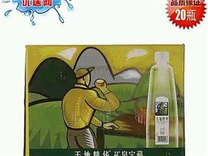 批發銷售  天地精華礦泉水