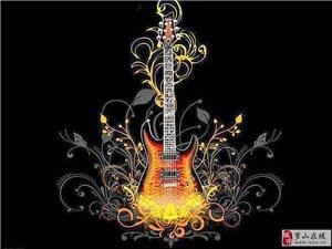 罗山爱丽丝琴行暑假吉他招生!