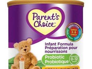 加拿大直邮保健品母婴用品代购