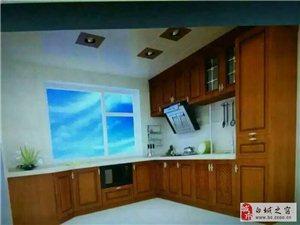 专业组装橱柜,衣柜,床等实木家具