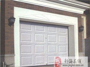 專業安裝車庫門