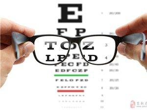 专业配镜,详细护眼知识