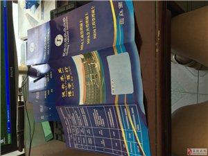 崇尚教育辽宁工程技术大学在职研究生
