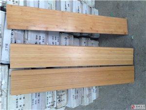 有質優價廉的好竹地板出售