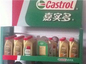 嘉實多潤滑油授權經銷商